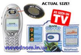 Усилитель сигнала для мобильного телефона