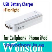 Аварийное зарядное устройство для телефона от 2х батареек АА