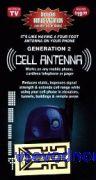 Усилитель сигнала для мобильного телефона CELL ANTENNA BOOSTER
