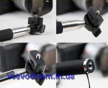Monopod монопод штатив телескопически SJ4000 GoPro