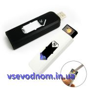 USB зажигалка - супер подарок