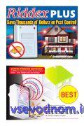 Ультразвуковой отпугиватель грызунов и насекомых RIDDEX Pest Repelling Aid