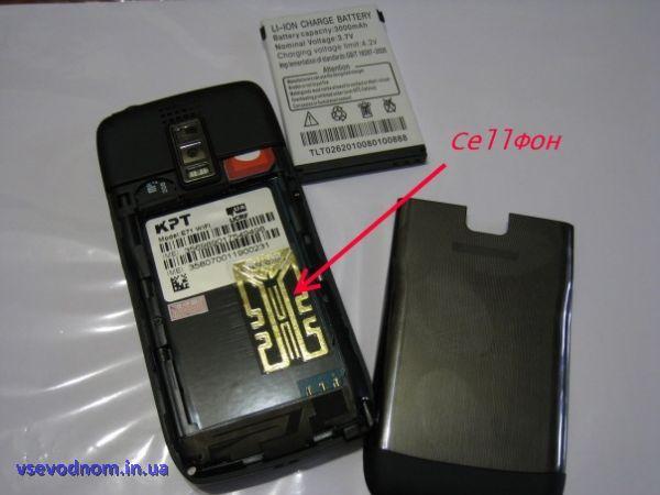 Как сделать усилитель сигнала для телефона фото 907